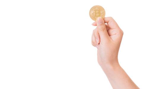 低資金せどりが儲からないなんて言わせない!これが究極のワンコイン仕入れだ!